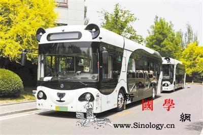 预警偷盗行为中国首条自动驾驶商用运营_武汉-公交车-驾驶-