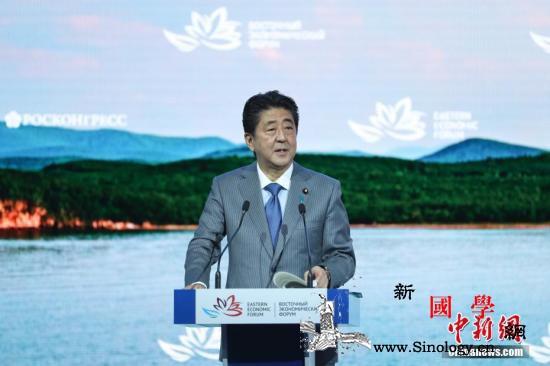 一冷一热?日韩首脑会晤后双方态度温_平壤-韩国-会晤-