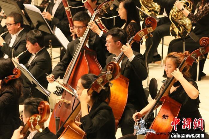 著名指挥家汤沐海执棒广西交响乐团亮相_交响乐团-广西-爱乐乐团-
