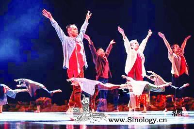 """2019国际创意舞蹈研讨会探讨""""情感_舞蹈系-别开生面-创意-佛罗里达-"""