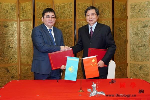 中哈合作委员会文化和人文合作分委会第_哈萨克斯坦-委会-合作-文化-