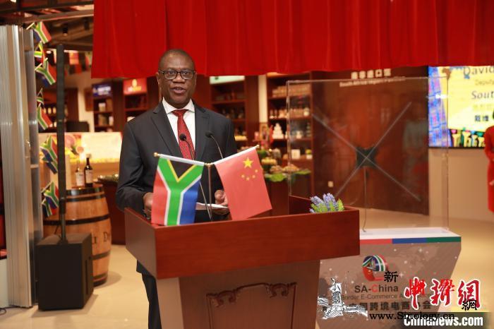 南非抓住进博会机遇在沪开设国家进口馆_穆勒-南非-执政党-