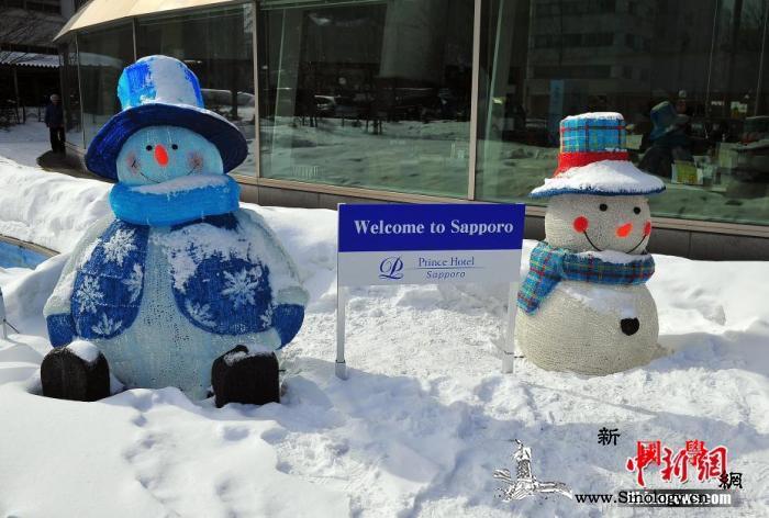 下雪啦!日本北海道渐入冬旭川札幌山区_札幌-北海道-初雪-