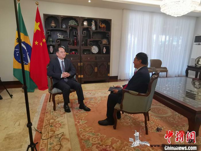 中国驻巴西大使杨万明:巴西利亚会晤将_巴西利亚-巴西-图为-