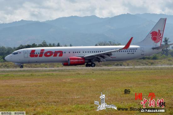 飞行周期不到2.2万次印尼狮航2波音_波音-印尼-航空公司-