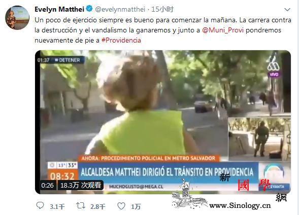 """开溜!智利一市长为躲避记者采访""""拔腿_马赛-智利-拔腿-"""