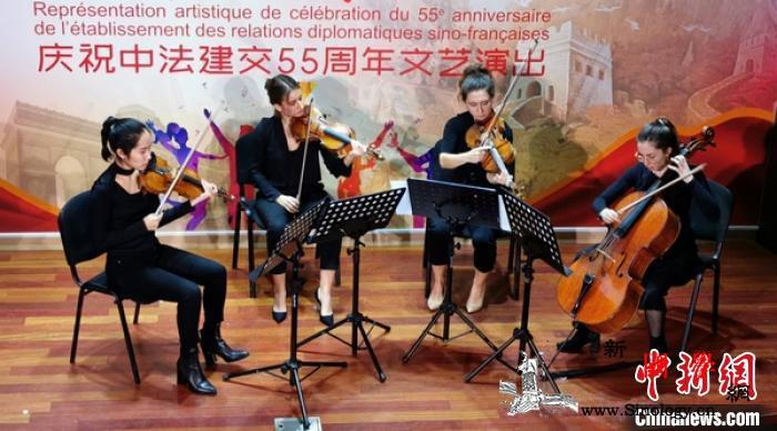 庆祝中法建交55周年公益演出在巴黎举_宋庆龄基金会-巴黎-法国-