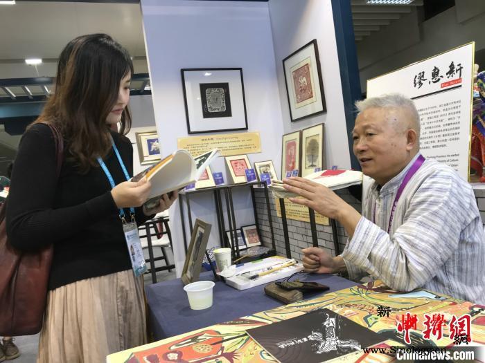 """进博会上的中国农民画:让""""中国风""""吹_嘉兴-参观者-画家-"""
