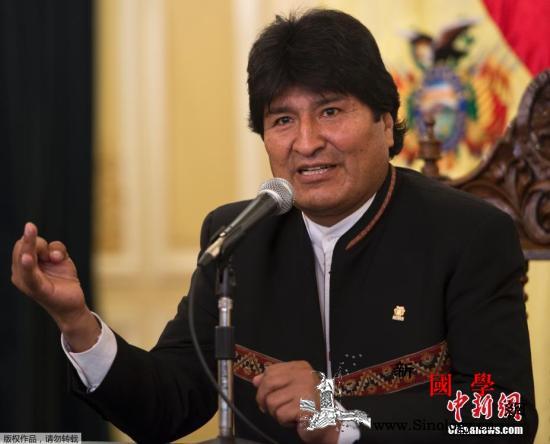 玻利维亚总统莫拉莱斯宣布辞职_玻利维亚-拉巴斯-选举-