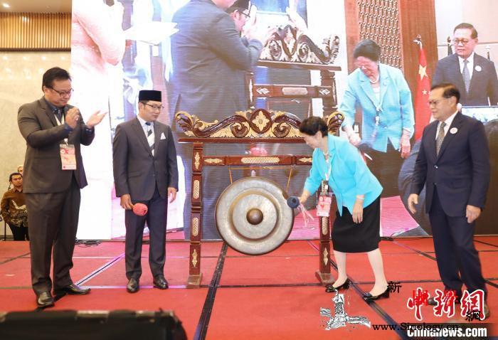 第十二届中国-东盟民间友好大会在印尼_爪哇-东盟-印尼-
