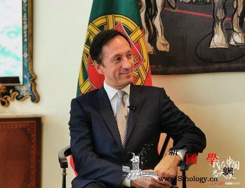 """葡萄牙驻华大使:我是中国高铁的""""粉丝_葡萄牙-驻华-铁粉-"""