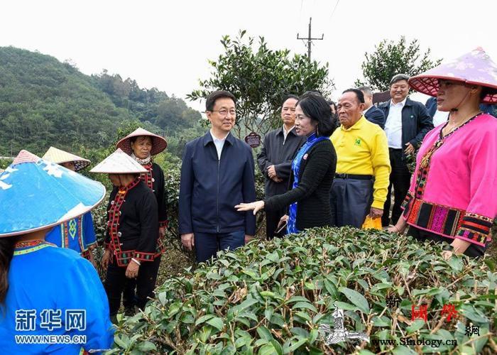 韩正在海南调研时强调加强生态环境保护_海南-调研-贫困户- ()