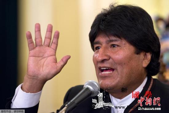 军警政变?美国介入?玻利维亚领导层辞_玻利维亚-政变-委内瑞拉- ()