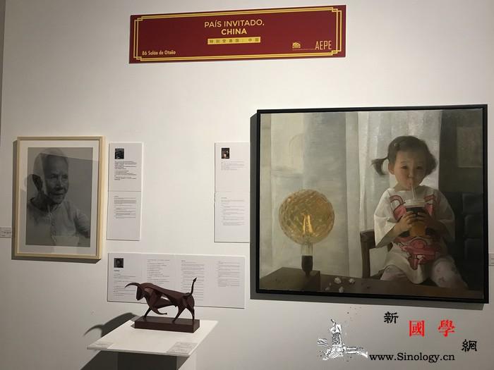 中国艺术家作品首次入选西班牙秋季沙龙_西班牙-秋季-雕塑-艺术家-