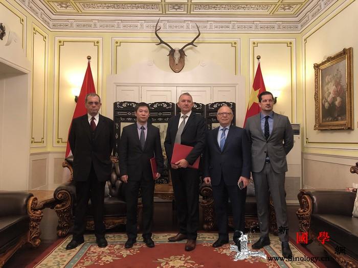 匈牙利布达佩斯中国文化中心完成房产购_布达佩斯-匈牙利-参赞-文化中心-