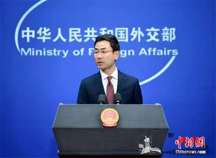 外交部就美英涉港言论、世行调整项目范_世行-香港-外交部-