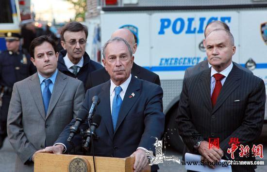 美纽约前市长布隆伯格正式递交文件申请_纽约市-民主党-阿拉巴马州-