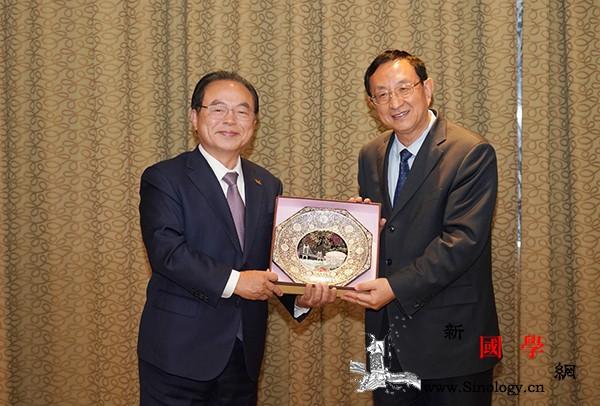 雒树刚部长会见韩国釜山市长吴巨敦_釜山-韩国-会见-拨冗-