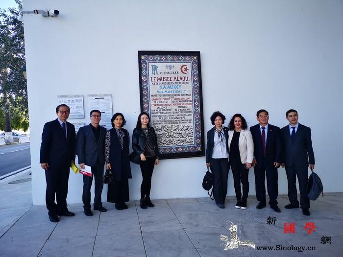 中国国家博物馆代表团访问突尼斯_马赫-突尼斯-古罗马-代表团-