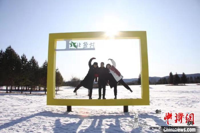 """-30.7℃""""神州北极""""漠河迎今年入_漠河-北极-鸟巢-"""