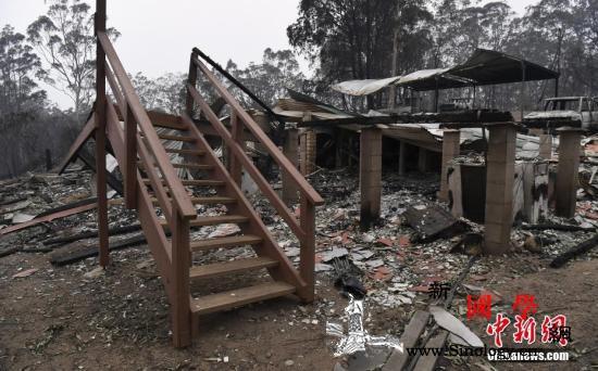 澳新州和昆州山火持续已致3人死亡数百_山火-澳大利亚-烧毁-