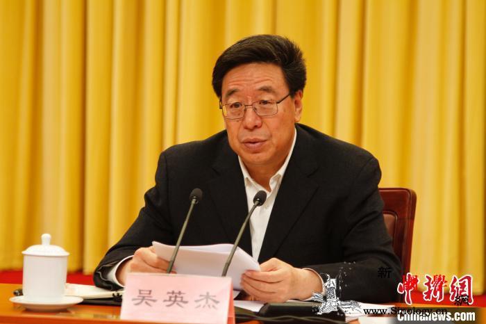 中共十九届四中全会精神中央宣讲团走进_西藏-报告会-图为-