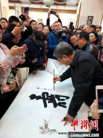 """2019""""年度汉字""""评选在山东济南启_汉字-山东省-语言文字-"""