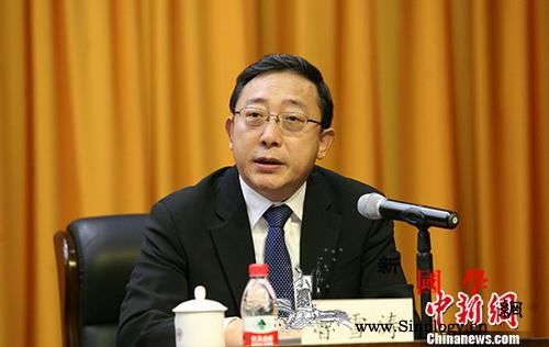 南开大学校长呼吁打造新时代中国学派_中国科协-南开-学派-