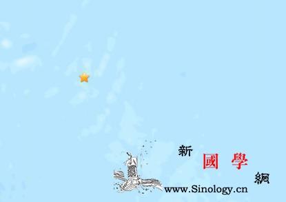 卡尔斯伯格海岭附近发生5.5级地震震_海岭-震源-画中画-