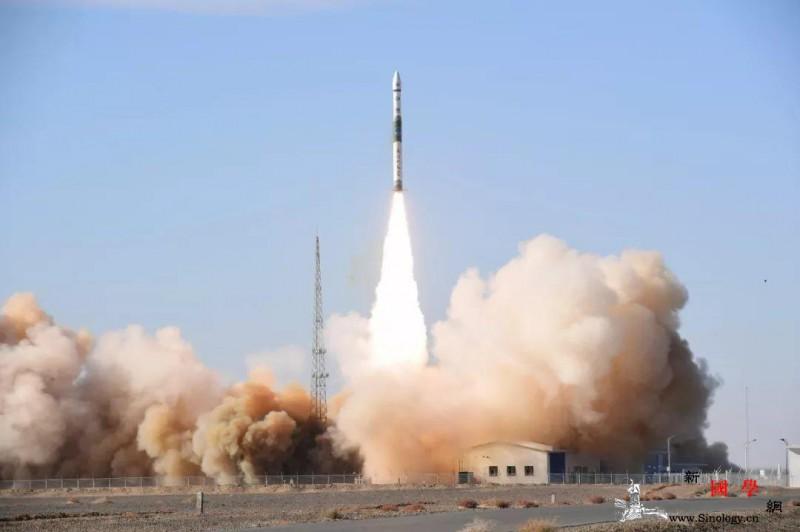 新纪录!3小时内两枚火箭相继飞天!_长征-运载火箭-吉林-