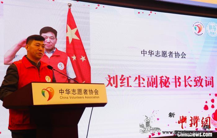 中国实名注册志愿者达1.35亿人服务_志愿者-志愿服务-志愿者协会-