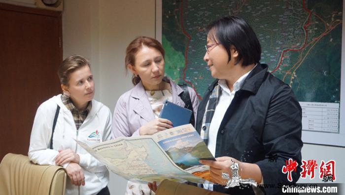 首届联合国教科文世界地质公园导师与知_俄罗斯-教科文-联合国-