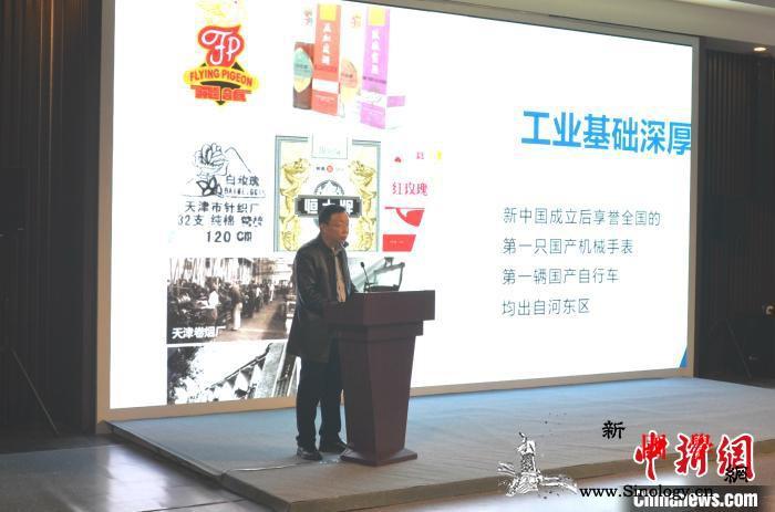 第七届京津冀文化创意产业合作及项目推_河东区-创意-张家口市-