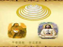 基督教中国化对于东西方社会的意义
