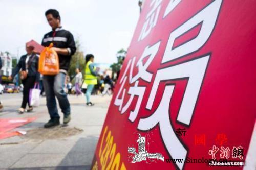 多省份启动2020年度公务员招录人才_招考-北京-省份-
