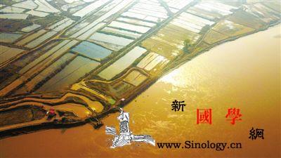 让黄河成为造福人民的幸福河_黄河流域-黄河-流域-