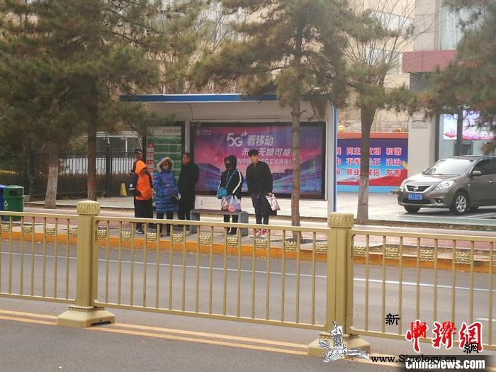 """开启""""无缝对接""""冰冻状态内蒙古发布今_锡林郭勒盟-满洲里-海拉尔-"""