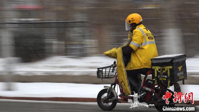 低温暴雪袭吉林民众出行受阻_吉林省-降雪-长春-