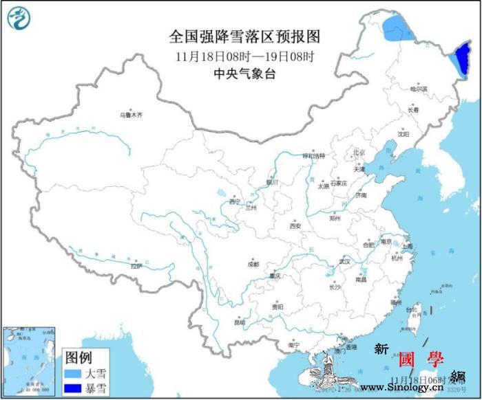 暴雪蓝色预警:内蒙古东北部、黑龙江北_画中画-黑龙江-暴雪-