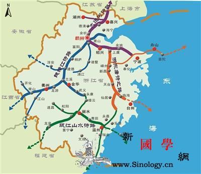 浙江着力打造四条诗路文化带_浙东-钱塘江-衢州-