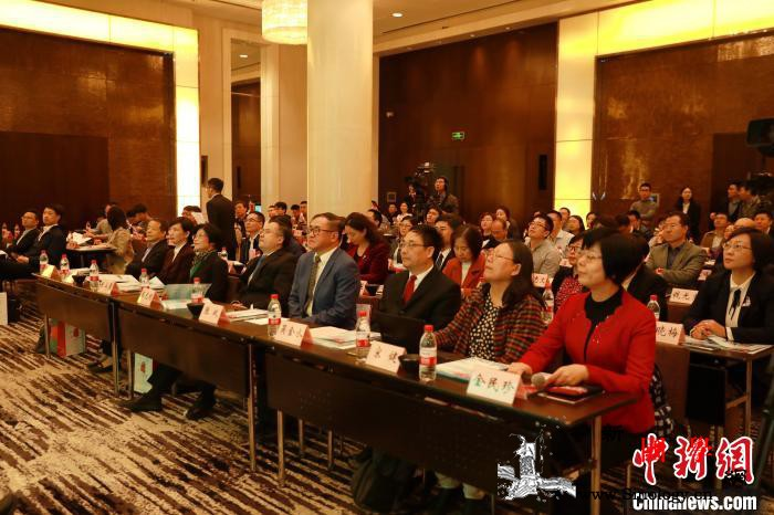 第四届自贸区知识产权司法保护研讨会在_上海浦东-审判-最高人民法院- ()