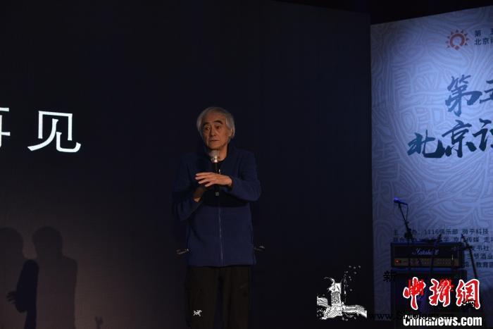 第五届北京诗歌节落幕第六届将首设诗电_济济-民谣-赐予- ()