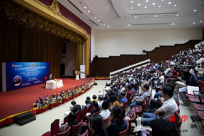 金灿荣讲座在曼谷掀起中国热_曼谷-法政-泰国-讲座-