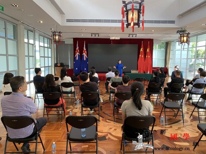 2019健身气功推广活动在澳大利亚举_悉尼-澳大利亚-气功-代表团-