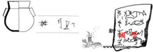 从上至下从右往左数千年来汉字为什么_行款-甲骨-汉字-