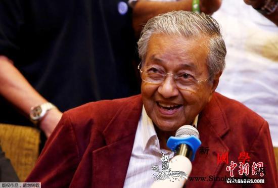 马来西亚官方称马哈蒂尔身体无碍_马来西亚-画中画-会后-