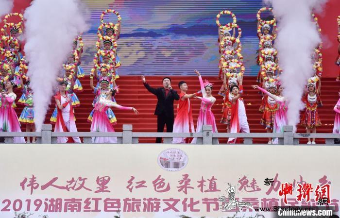 """2019湖南红色旅游文化节开幕用""""剧_桑植-长征-湖南省-"""