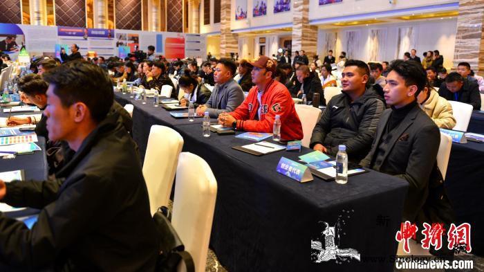 西藏拉萨官方鼓励青年创业追梦_拉萨市-拉萨-嘉年华-