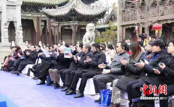 中外专家学者齐聚山西共话文化艺术交流_共同体-专家学者-哈萨克斯坦-