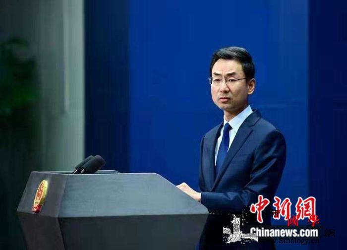 外交部:任何人都不要低估中方维护香港_美方-香港-外交部-